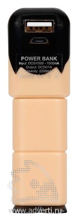 Портативное зарядное устройство «Power Man» 2200 mAh, USB разъем