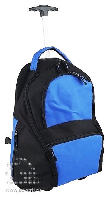 Рюкзак на колесиках «Осло», синий
