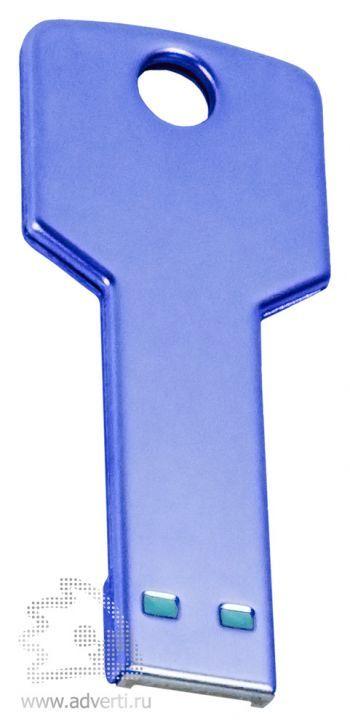 Флеш-память «Ключ», синяя, обратная сторона