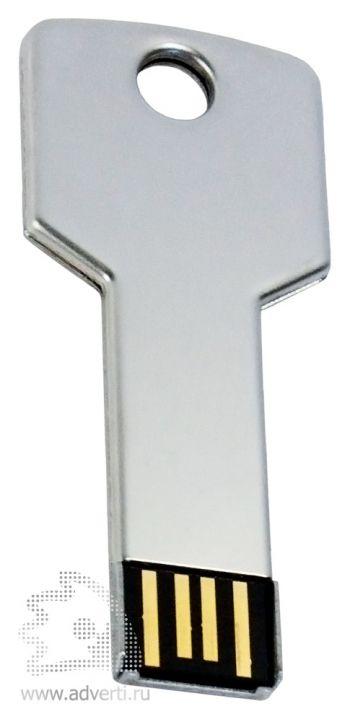 Флеш-память «Ключ», серебристая