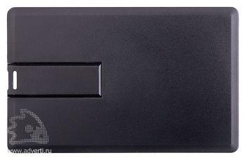USB-флешка «Черная визитка», в закрытом виде