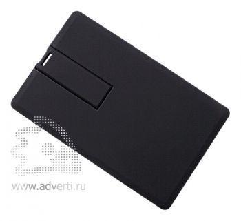 USB-флешка «Черная визитка» с покрытием soft touch, закрытая