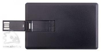 USB-флешка «Черная визитка», в открытом виде
