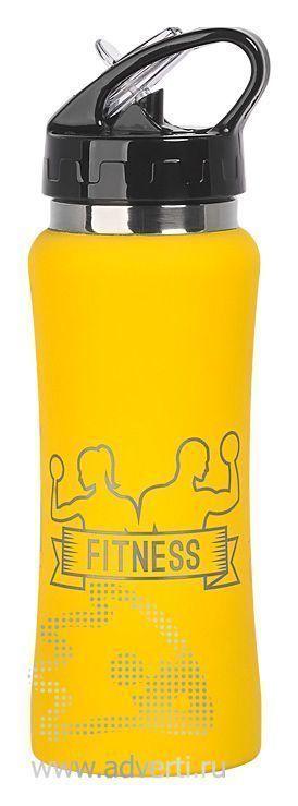 Бутылка спортивная «Индиана» с прорезиненной поверхностью, желтая, пример нанесения
