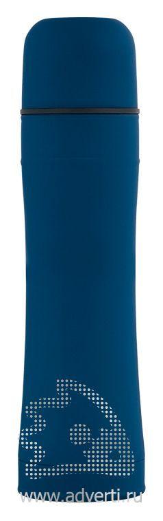 Термос с прорезиненной поверхностью, синий