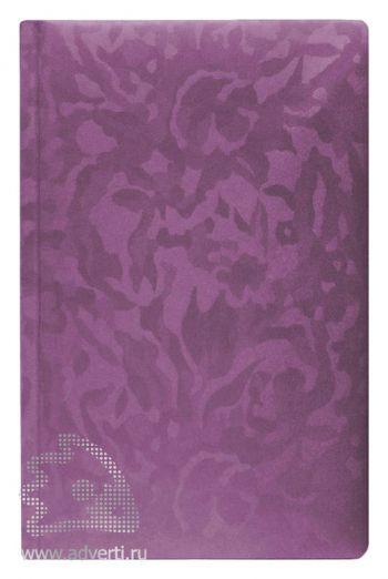 Ежедневники и еженедельники «Мунлайт», фиолетовые