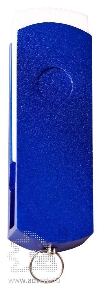 Флеш-память «Multicolor», синяя