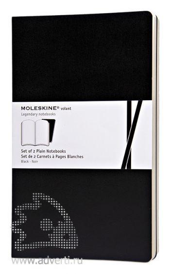 Набор записных книжек «Volant», черный