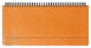 Планинги «Небраска», оранжевые