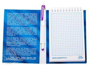 Блокнот с вырубкой под ручку по индивидуальному дизайну, открытый