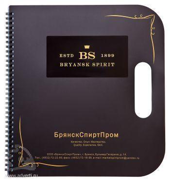 Блокнот-календарь на пружине с вырубной ручкой, с держателем под визитку и CD