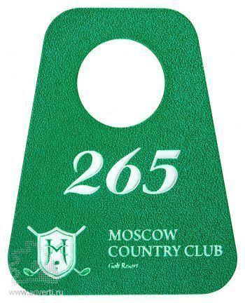 Номерки для гардероба из двухслойного пластика, основа - зеленый, гравировка - белый, текстура