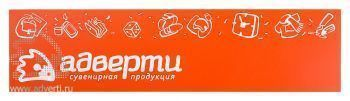 Офисные таблички на дверь из двухслойного пластика, основа - оранжевый, гравировка - белый, матовые