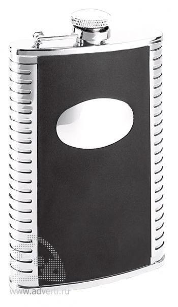 Фляжка с черным матовым покрытием и местом под гравировку