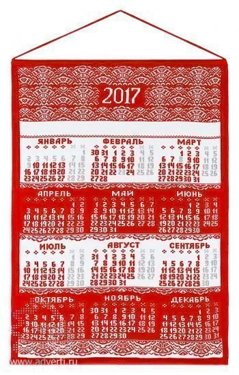 Календарь вязаный «Целый год в ажуре», красный