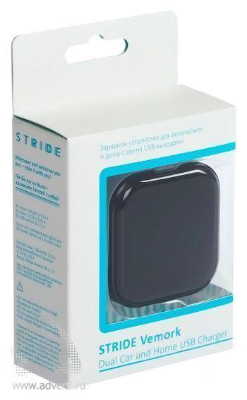Зарядное устройство «Vemork», упаковка