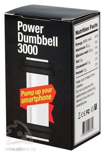 Универсальный аккумулятор «Dumbbell», 3000 mAh, упаковка