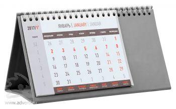 Календарь настольный, серый