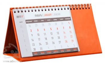 Календарь настольный, оранжевый