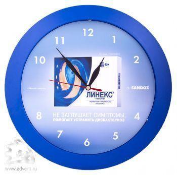 Часы настенные «Vivid Large», синие