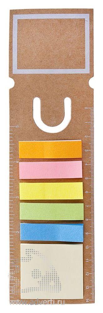 Закладка «Для заметок» с набором клейких листочков