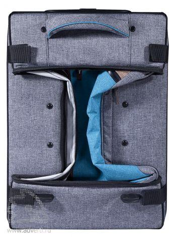 Складной чемодан на колесах «Санто-Доминго», сложенный, вид сверху