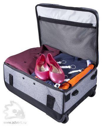Складной чемодан на колесах «Санто-Доминго», вместимость