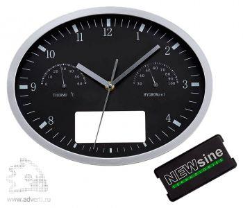 Часы «Insert 3», с термометром и гигрометром, пример съемного стикера