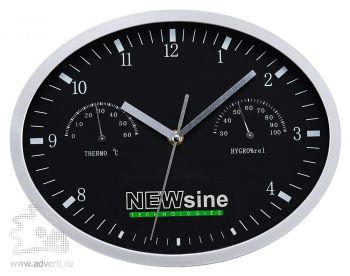 Часы «Insert 3», с термометром и гигрометром, черные
