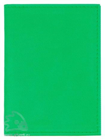 Обложка для паспорта «Twill», зеленая
