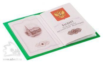Обложка для паспорта «Twill», общий вид