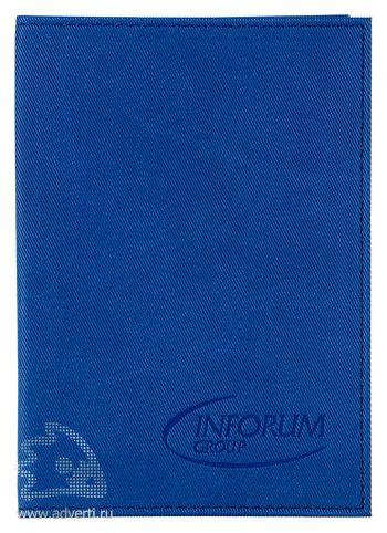 Обложка для паспорта «Twill», пример нанесения