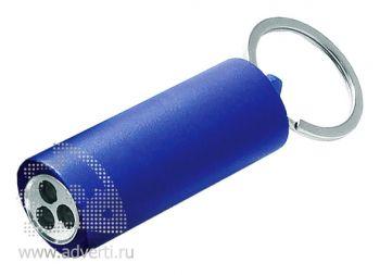 Брелок-фонарик с 3-мя светодиодами, синий