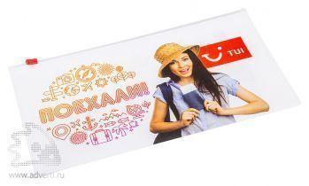 Папка-конверт на молнии с полноцветной печатью, формат А5
