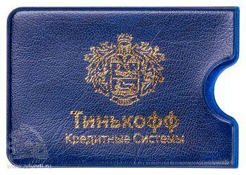 Чехол для пластиковых карт из эко-кожи «Твин», синий