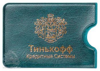Чехол для пластиковых карт из эко-кожи «Твин», зеленый