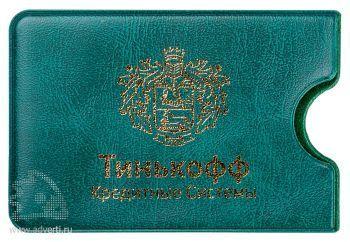 Чехол для пластиковых карт с RFID блокировкой «Вип» , зеленый
