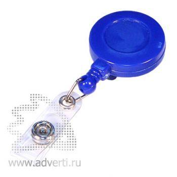 Ретрактор для бейджа круглый с объемной наклейкой, синий