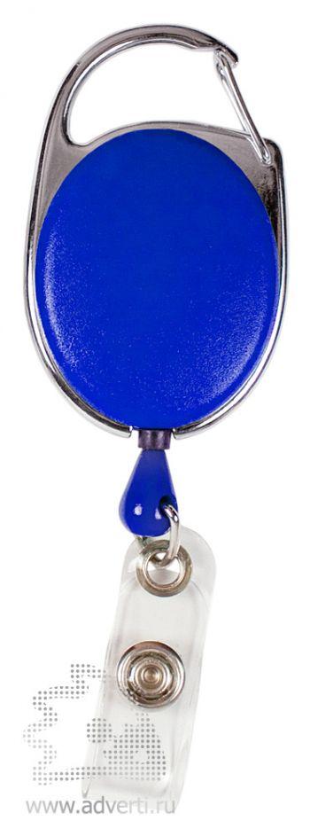 Ретрактор для бейджа овальный с объемной наклейкой, синий