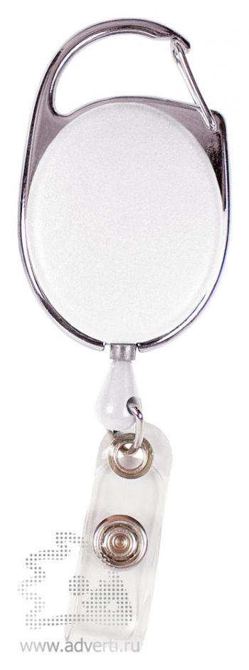 Ретрактор для бейджа овальный с объемной наклейкой, белый