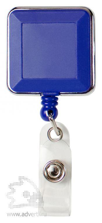 Ретрактор-брелок премиум, квадратный, синий
