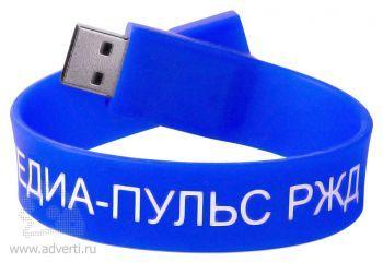 Силиконовый браслет «Promo», синий
