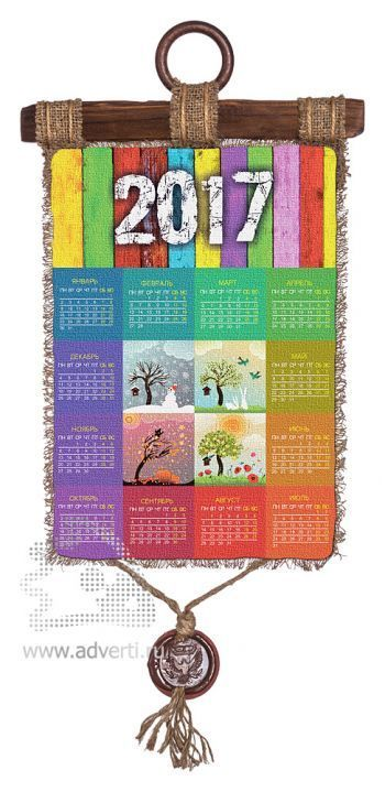 Календарь-свиток «Времена года» на 2017 год