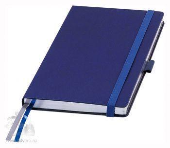 Ежедневники «Blue ocean», синие с серебристым