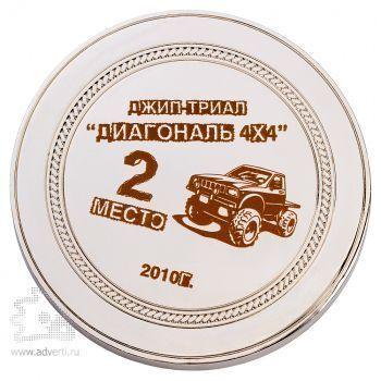Металлическая медаль под гравировку с орнаментом, серебристая, без ушка