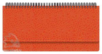 Планинги «Тортуга», оранжевые