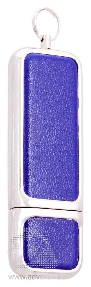 Флешка «Лидер», фиолетовый