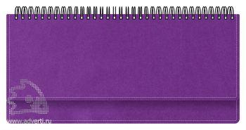 Планинги «Вивелла», фиолетовые