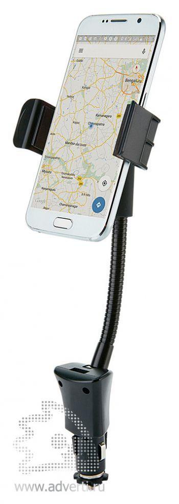 Зарядное устройство для автомобиля с подставкой для телефона