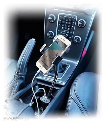 Зарядное устройство для автомобиля с подставкой для телефона, применение